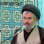 مشروح خطبه دوم نماز جمعه ۲۷ بهمن شهر باغستان