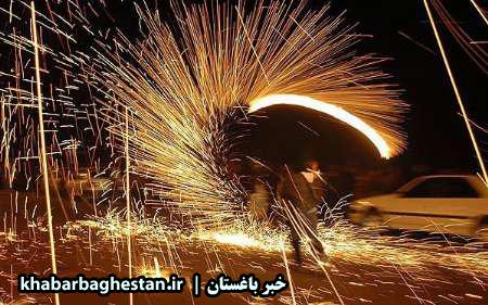 آداب و رسوم مراسم چهارشنبه سوری