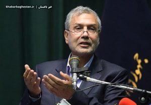 علی ربیعی، وزیر تعاون کار و رفاه اجتماعی