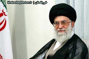 رهبر انقلاب - حضرت آیتالله خامنهای