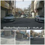 پیگیری شد-خیابان های هجرت، رجایی، درختی، بهشتی ، ریحانی ، آزادگان روکش و آسفالت شد