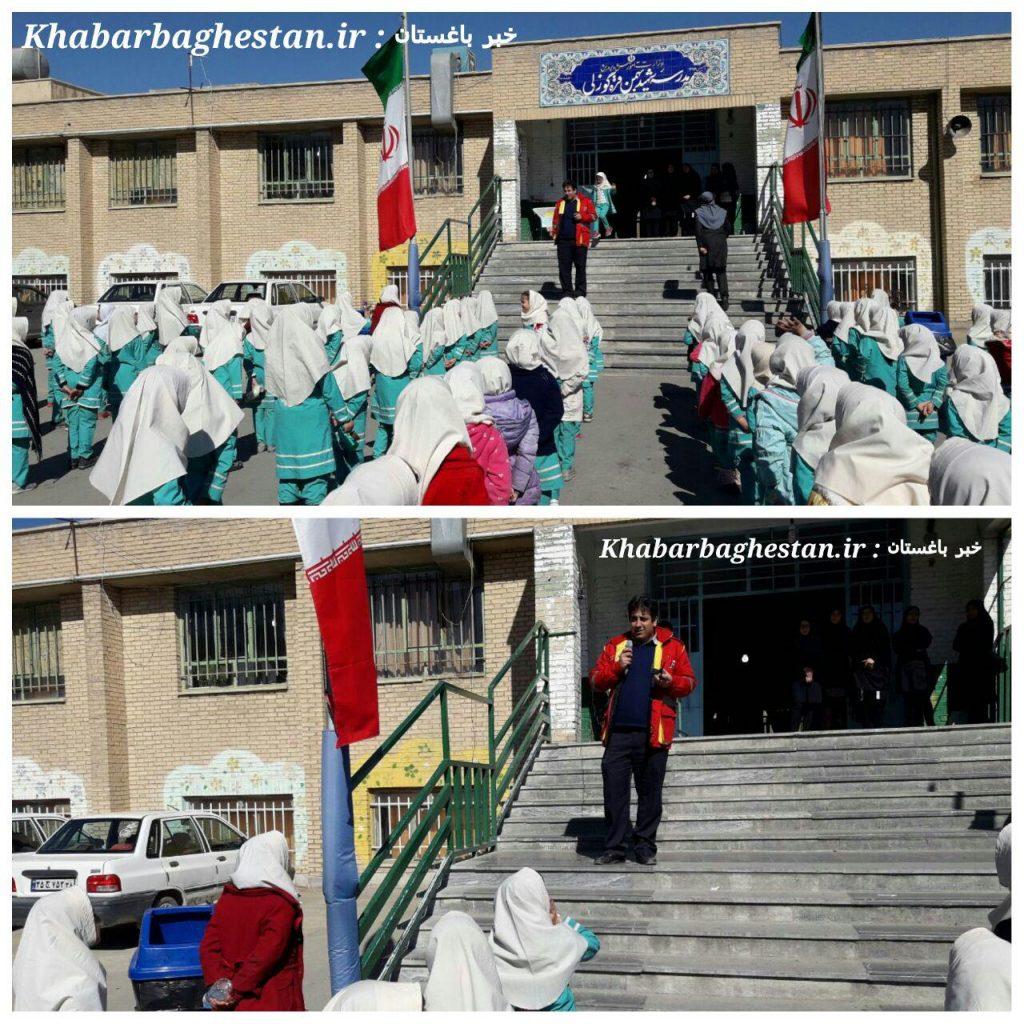آموزش نکات جهت چهارشنبه سوری در مدارس توسط آتش نشانی نصیرآباد