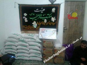 اهدایی سبد کالا به نیازمندان توسط هیئت مکتب الزینب (س) نصیرآباد باغستان