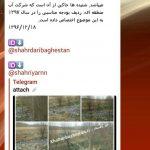 جوابیه روابط عمومی شهرداری باغستان در مورد دفع نامناسب فاضلاب نصیرآباد