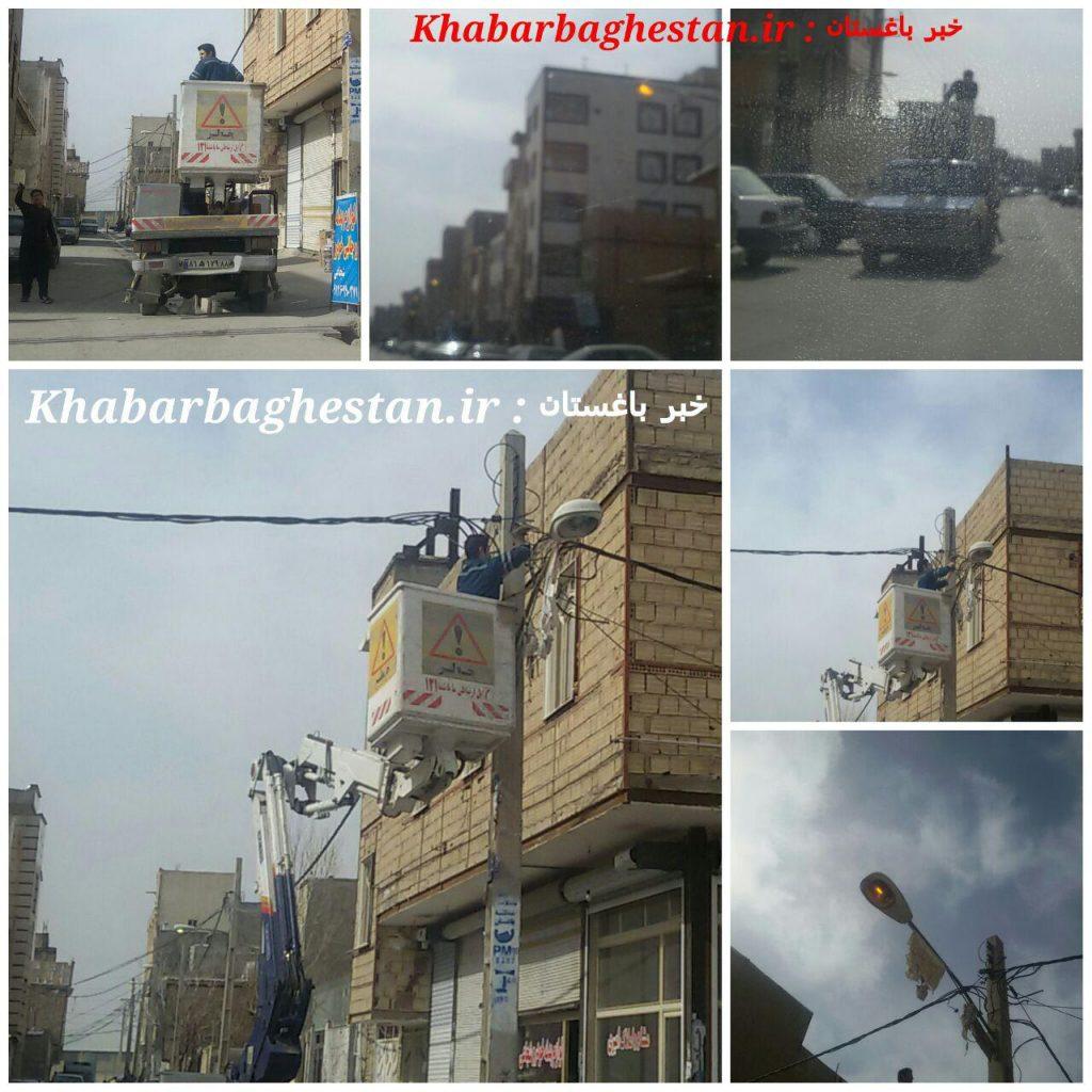 یاپیگیری خبرباغستان تمام لامپ های تیر برق خ امام خمینی نصیراباد تعویض شد