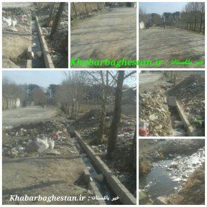 مشکل-لاله-ششم-شرقی-خادم-آباد