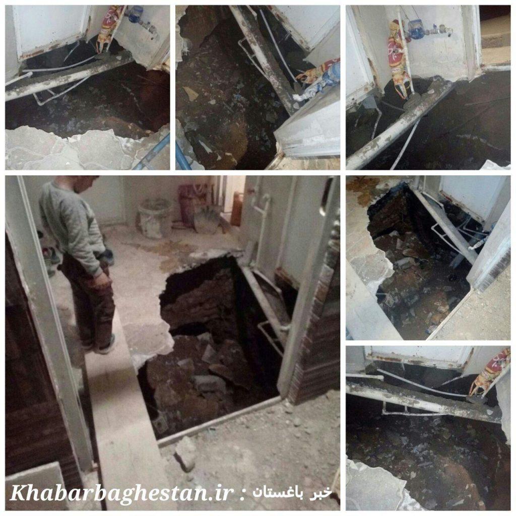 نصب نادرست کنتور آب توسط مامورین که باعث نشتی ونشست حیاط خانه در نصیرآبادشد