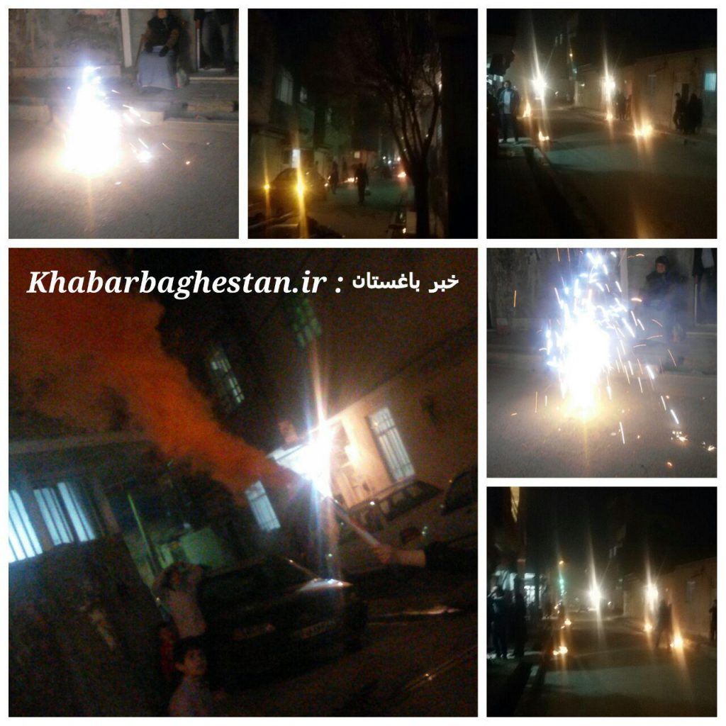 گزارش تصویری از چهارشنبه سوری ۱۳۹۶ در نصیراباد
