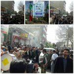 تشییع و تدفین شهدای گمنام در نصیرآباد