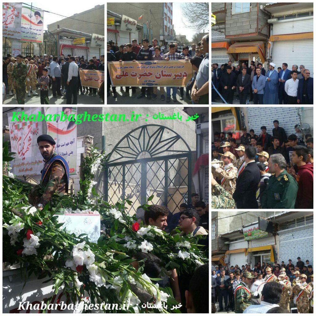 گزارش تصویری از تشییع و تدفین شهدای گمنام در نصیرآباد شهریار