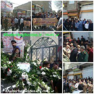 گزارش تصویری از مراسم تشییع شهدای گمنام نصیرآباد۹