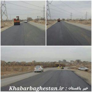 نصیر آباد به دهشاد پایین