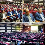 اولین همایش زلزله و مدیریت ریسک و بحران در شهریار برگزار شد.