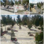 بهسازی و هم سطح کردن قبور در آرامستان بهشت فاطمه (س)نصیرآباد