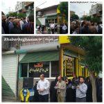 خوانده شدن بیانیه پایانی راهپیمایی ضداستکباری ۲۱ اردیبهشت ۹۷  مردم باغستان