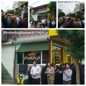 خوانده شدن بیانیه پایانی راهپیمایی ضداستکباری مردم باغستان