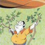 فرهنگ سازی – ۴۵ (کاشت درخت)