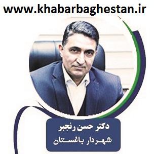 آموزش حقوق شهروندی توسط شهردار باغستان