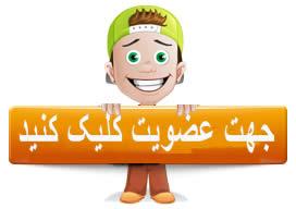 عضویت در کانال خبر باغستان در پیام رسان ها (تلگرام - سروش - ایتا - آی گپ - اینستاگرام)