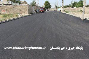آسفالت خیابان لاله چهاردهم خادم آباد توسط شهرداری باغستان