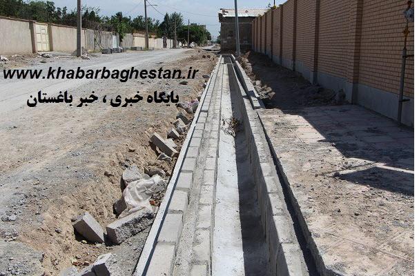 جدولگذاری در خیابان لاله هجدهم محله خادم آباد