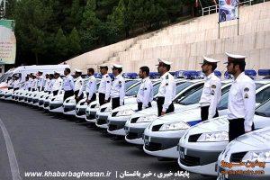پلیس راهور - راهنمایی و رانندگی