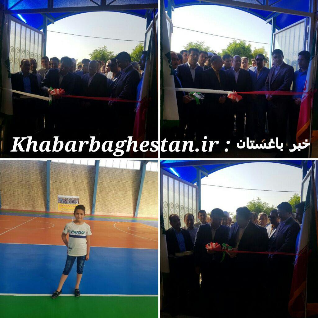 افتتاح سالن ورزشی مهدیه باغستان
