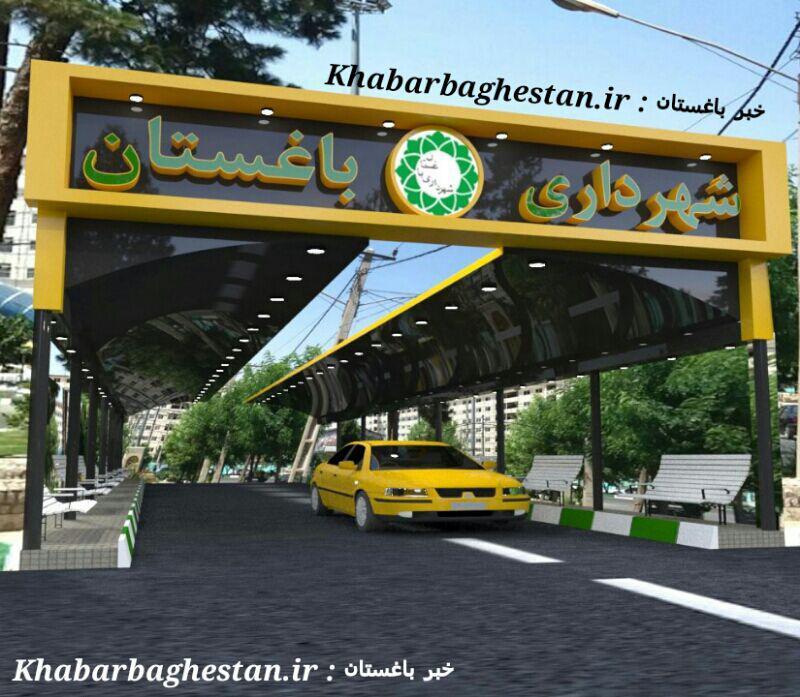 ایستگاه تاکسی شهرباغستان
