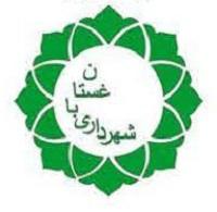 مناقصه عمومی شهرداری باغستان-اجرای بتن و روکش آسفالت خیابان آزادگان نصیرآباد