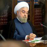 رئیس جمهورمتن پیوست حکم وزیر میراث فرهنگی را ابلاغ کرد/۳۴ اولویت عمومی و تخصصی این وزارتخانه
