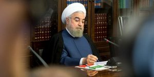 رئیس جمهور - حسن روحانی