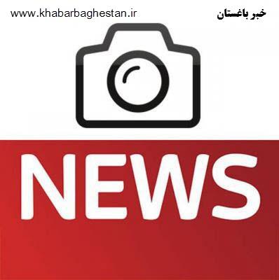 نوزاد ربوده شده از بیمارستان تامین اجتماعی شهریار پیدا شد