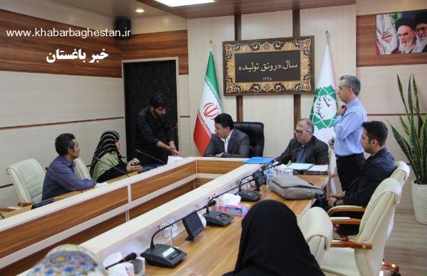 جلسه ملاقات مردمی شهردار باغستان ۲۲ مهر ۹۸در سالن جلسات شهرداری برگزار شد