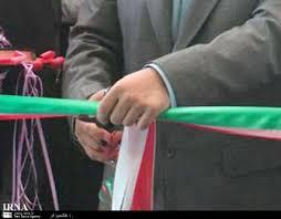 سدهای جامیشان و شرفشاه در استان کرمانشاه افتتاح شدند