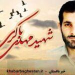 سریال شهید باکری ساخته می شود/ «هادی حجازی فر» کارگردان و بازیگر نقش شهید
