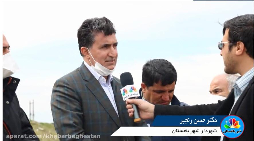 پیگیری آبگرفتکی جنب ایران یاسا