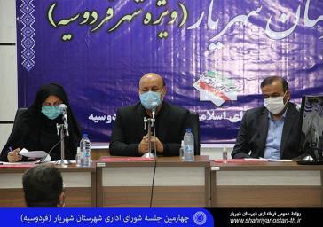 طاهری فرماندار شهرستان شهریار: ادارات باید در اسرع وقت به سیستم ویدئو کنفرانس مجهز شوند