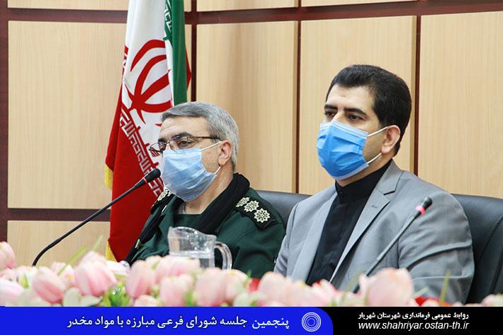 به ریاست طاهری: برگزاری پنجمین جلسه شورای فرعی مبارزه با مواد مخدر شهرستان شهریار