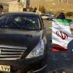 """""""نفوذ"""" و """"حفره امنیتی"""" در ترور شهید فخریزاده؟"""