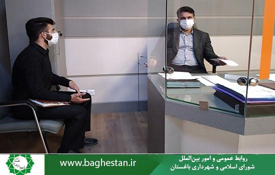جلسه ملاقات مردمی #حسن_رنجبر، شهردارباغستان برگزار شد