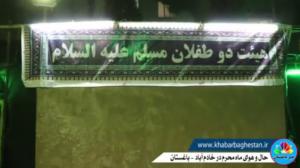 حال-و-هوای-شب-های-محرم-در-خادم-آباد-300x168