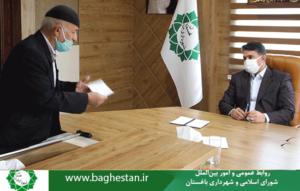 دیدار چهره به چهره مدیران دستگاههای اجرایی استان تهران با مردم