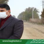 شهردارباغستان از زیر سازی خیابان منتهی به شهرک دانش در انتهای جاده گلگون خبر داد