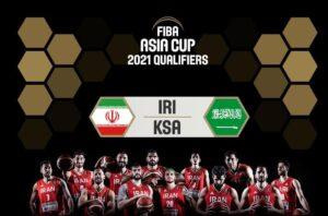 ملی پوشان بسکتبال برای صعود میجنگند
