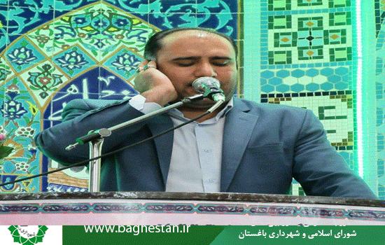 پیام تبریک شهرداری باغستان، به برگزیدگان انتخابات چهارمین دوره کانون مداحان شهرستان شهریار