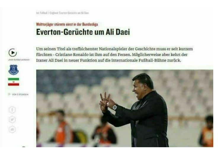 بازگشت علی دایی به فوتبال