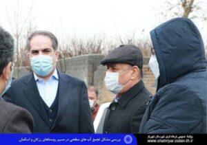 با حضور فرماندار شهرستان شهریار