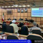 برگزاری جلسه ستاد گرامیداشت دهه بصیرت شهرستان شهریار