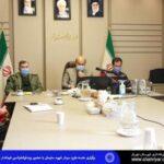 برگزاری جلسه طرح سردار شهید سلیمانی با حضور ویدئوکنفرانسی فرماندار شهریار