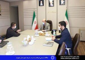 #سه شنبه های پاسخ گویی برگزاری دیدار ملاقات عمومی فرماندار شهریار با شهروندان